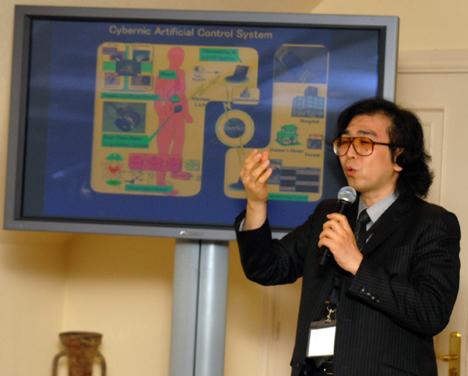 Sankai DRT4ALL II Congreso Internacional sobre Domótica, Robótica y Teleasistencia para Todos