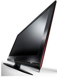 LG CES 2008 Innovations
