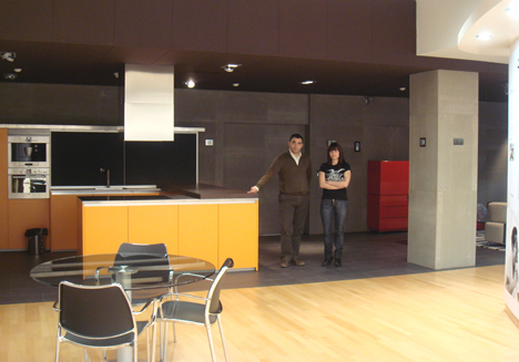Entrada Show Room BJC