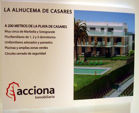 Acciona Cartel Detalle SIMA y SIMAfutura 2008