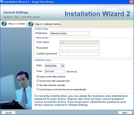 Configuración del Sistema Instalation Wizard Cámara IP Vivotek LSB