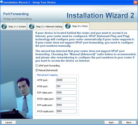 Configuración de Puertos Instalation Wizard Cámara IP Vivotek LSB
