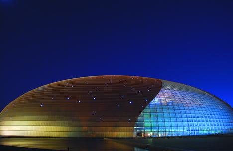 Dynalite Pabellon de las Artes de Pekin Comm-Tec