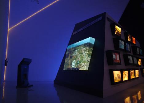 Gran Pantalla del Quiosco de Innovación en el Parque Tecnológico de Vizcaya BTEK