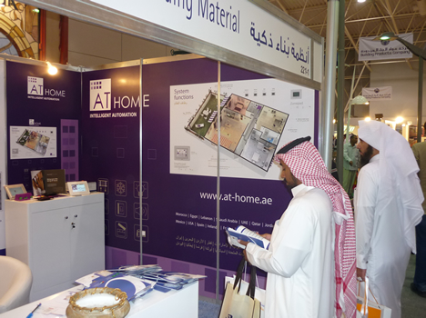 At Home en Saudi Build 2010