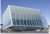 """Centro de Ingeniería e Innovación de sistemas de comunicaciones integrales"""" en Santander con instalación de domótica por ingeniería domótica"""