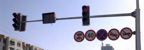 Semáforos instalados por Indra en China