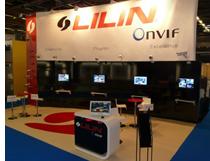 Stand de Lilin en Ifsec 2012