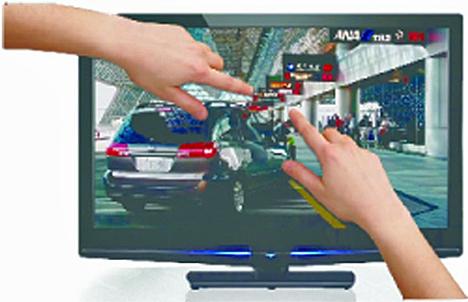 Control del NVR mediante pantalla táctil