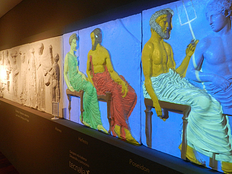Friso de las Panateneas en el Museo de Reproducciones Artísticas de Bilbao con un sistema de arte interactivo de Tecnalia