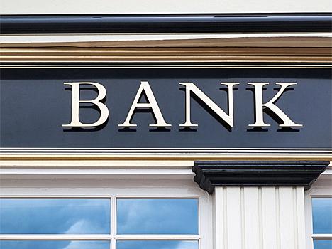 Banco de Brasil donde Scati ha instalado sus soluciones