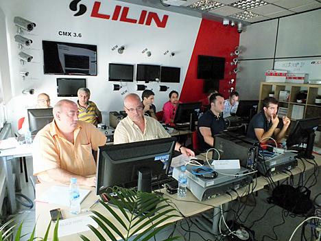 Cursos IP de LILIN