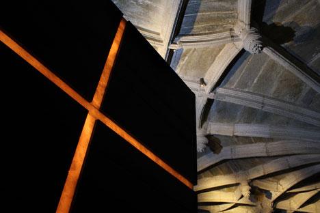 Sistema de iluminación instalado tras rehabilitar la Iglesia San Martín de Castañeda