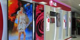 El sector del turismo y el ocio, ejes de la nueva estrategia B2B de LG