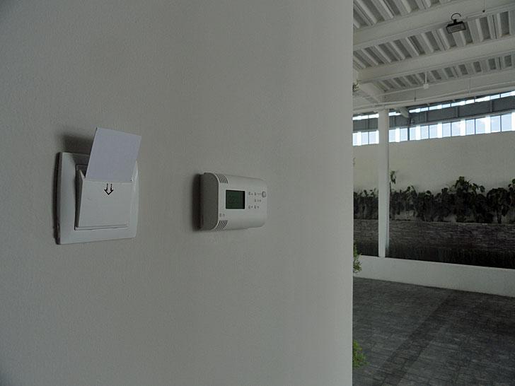 Dispositivos y control de accesos