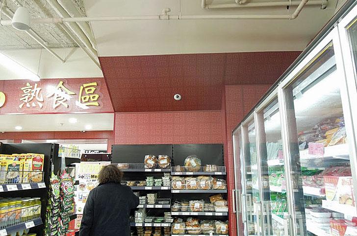 Supermercado Loon Fung