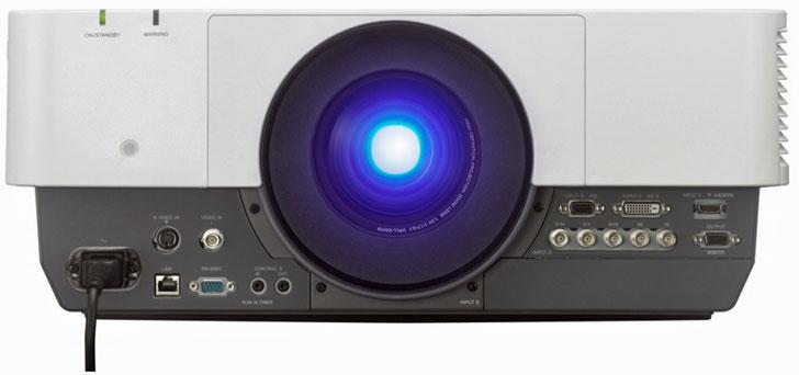 Proyector 3LCD de Sony