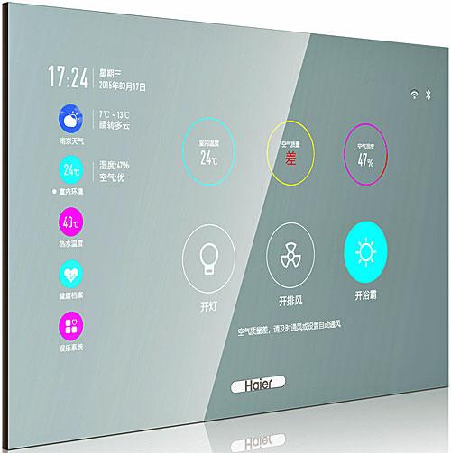 Magic Mirror para la plataforma Smart Life U+