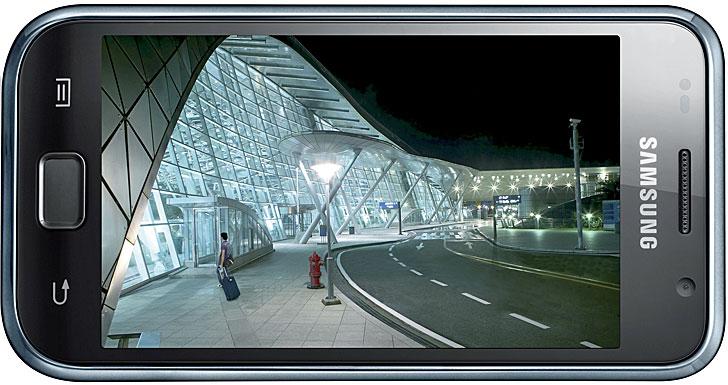 Samsung iPOLiS Mobile