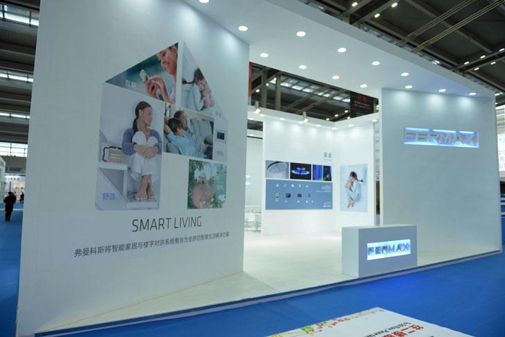 Feria CPSE en Shenzhen