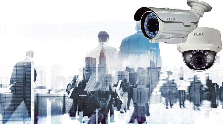 Sistemas CCTV de Fermax