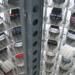 Sistema VAELSYS para el reconocimiento de matrículas de vehículos