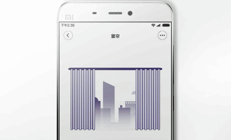 App de  Aqara Smart Curtain Controller de Xiaomi