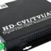 Conversores que transmiten señal de vídeo HD y datos por fibra óptica hasta 20 kilómetros
