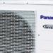 La serie PE2 de unidades exteriores de Panasonic, compatibles con sistemas de control remoto