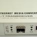 Nuevos conversores de medio gestionables para fibra óptica de AOA Technology