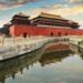 Sistemas de conferencias de Bosch en la Universidad Schwarzman College en Pekín