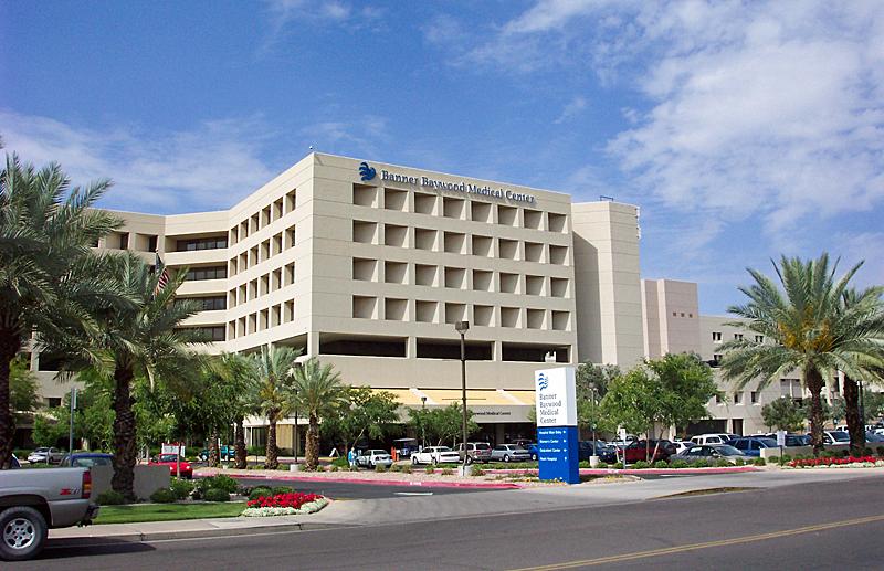 Uno de los centros de Banner Health