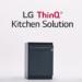 La cocina conectada del futuro de LG predecirá las necesidades de los consumidores y reducirá los tiempos de preparaciones