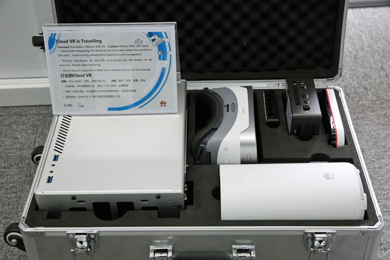 Prototipo de realidad virutal en la nube de Huawei