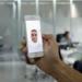 Gradiant exporta su tecnología biométrica de reconocimiento facial a la banca ecuatoriana