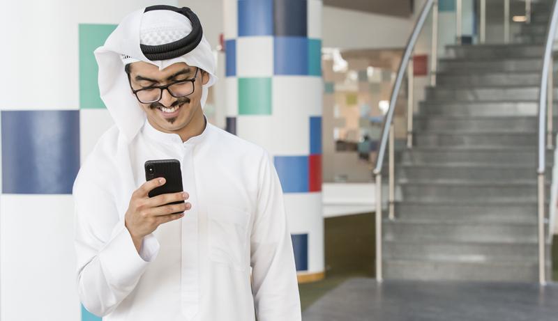 A través Interact Office, el personal de la Universidad de Dubái podrán manejar la iluminación