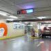 Cellnex dará cobertura de banda ancha móvil a los aparcamientos Saba y Bamsa