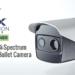 Hikvision gana el premio 2018 ESX a la Innovación en Videovigilancia con su cámara Thermal Bi-Spectrum IP
