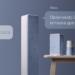 Energy Sistem incorpora sus dispositivos de audio con el asistente de voz Alexa