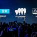 La iluminación inteligente de IKEA podrá conectarse a la plataforma IoT de Xiaomi