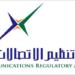 La empresa Pressac obtiene el primer pedido de sus sensores inteligentes de los Emiratos Árabes Unidos