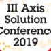 La III Edición de la Axis Solution Conference abarca las últimas soluciones en seguridad