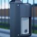 El sensor de vehículos de Optex permite complementar los sistemas de videovigilancia