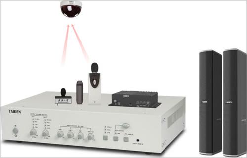Taiden dispone de un sistema de megafonía con comunicación infrarroja.