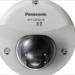 Los nuevos modelos de cámaras de seguridad de Panasonic incorporan infrarrojos e Inteligencia Artificial