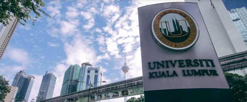 El proyecto llevado a cabo por Nec Corporation comenzó en 2018 y permite a la Universidad asegurar las conexiones a la red de la institución.