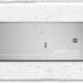Disponible el nuevo controlador de una puerta uniVerse para el montaje de superficie en paredes difíciles de cablear