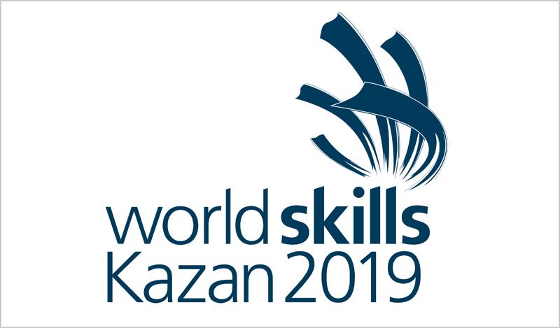 Logo de la competición WorldSkills.