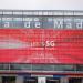 Ifema dispone de cobertura 5G en uno de sus pabellones para expositores y visitantes