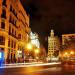 Cerca de 200 edificios municipales de Valencia se dotarán de inteligencia con el proyecto 'Connecta VLCi'